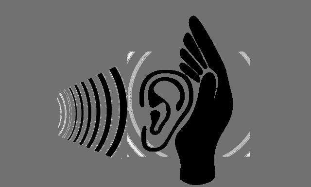 подслушватели